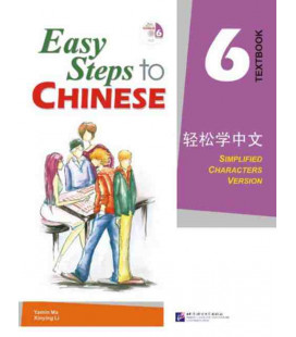 Easy Steps to Chinese 6 - Textbook (Incluye CD)