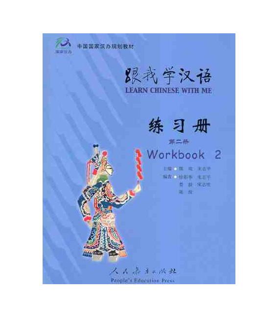 Aprende Chino Conmigo 2 (Learn Chinese with Me- Versión en inglés) - Workbook