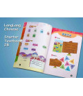 Lang Lang Chinese 2B (Yes Chinese - SET 2B- Textbook & Workbook)
