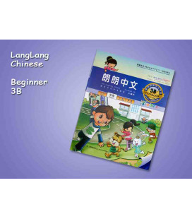 Lang Lang Chinese 3B (Yes Chinese - SET 3B- Textbook & Workbook)