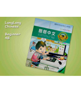 Lang Lang Chinese 4B (Yes Chinese - SET 4B- Textbook & Workbook)