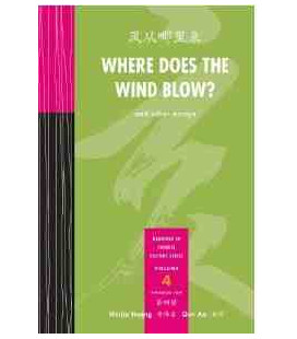Where Does the Wind Blow? And Other Essays
