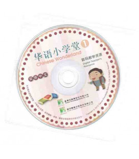 Chinese Wonderland Volume 1 (Digital Teacher's Resource)