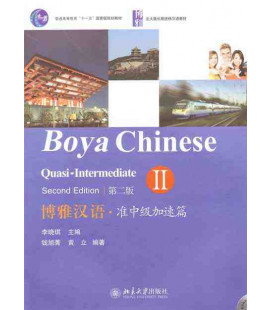 Boya Chinese Quasi-Intermediate 2- Second Edition (Incluye 1 CD MP3)