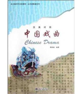 Chinese Drama