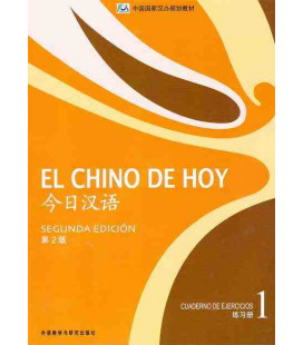 El chino de hoy 1 (Second edition) Cuaderno de ejercicios - CD included MP3