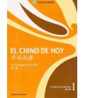 El chino de hoy 1 (Second edition) Cuaderno de ejercicios - CD included MP3