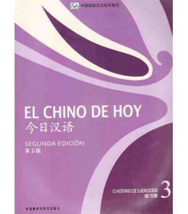 El chino de hoy 3 (Second edition) Cuaderno de ejercicios