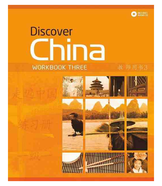 Discover China Workbook 3 (Incluye CD)