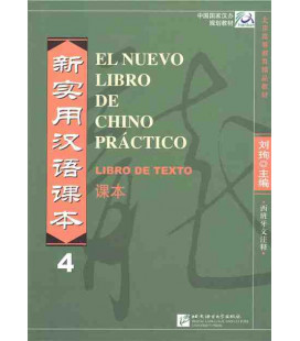 El nuevo libro de chino práctico 4- Libro de texto (includes audio CD MP3)
