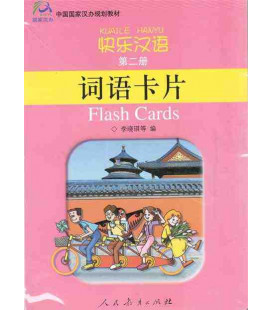 Kuaile Hanyu Vol 2 - Flash Cards