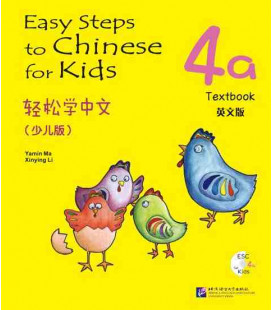 Easy Steps to Chinese for Kids- Textbook 4A (CD included)