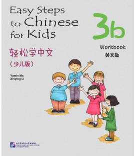 Easy Steps to Chinese for Kids- Workbook 3B