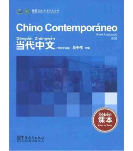 Chino Contemporáneo 3. Libro de Texto (Nivel avanzado)