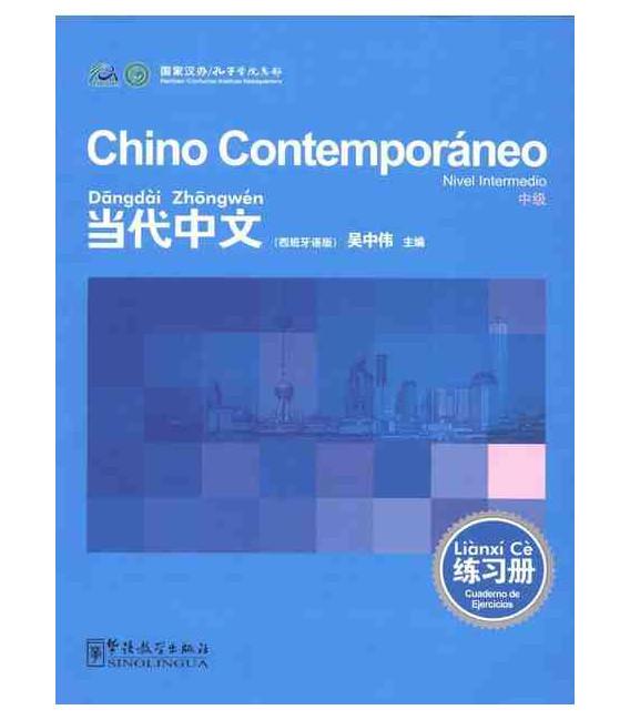 Chino Contemporáneo 2. Cuaderno de ejercicios (Nivel intermedio)