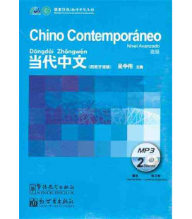 Chino Contemporáneo 3. Pack 2 CD Audio MP3 (Nivel avanzado)