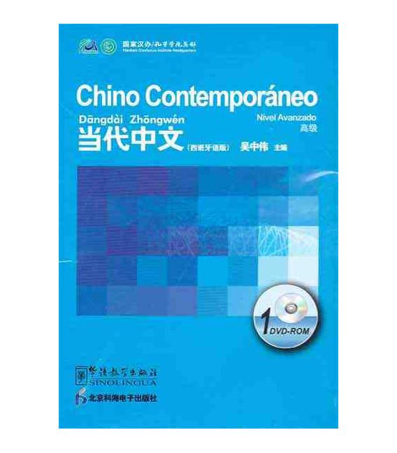 Chino Contemporáneo 3. DVD-ROM (Nivel avanzado)