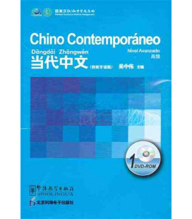 Chino Contemporáneo 3. DVD-ROM (Nivel avanzado)