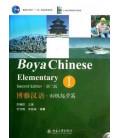 Boya Chinese Elementary 1- Second Edition (Incluye Textbook + Workbook + Vocabulary Handbook + CD)
