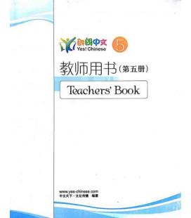 Lang Lang Chinese Teacher's Book 5 (Yes Chinese - Libros del profesor para los niveles 5A y 5B)