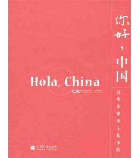 Hola China- China Radio International (Libro + 5 DVD)