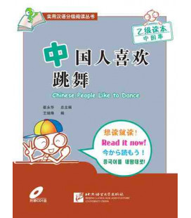 Chinese People like to Dance (incluye CD) Read it now Series
