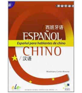 Español para hablantes de chino (A2-B1)