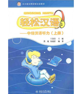 Qingsong Hanyu- Nivel intermedio 1 (CD included MP3)