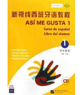 Así Me Gusta 1 (Curso de español - Libro del alumno)- CD included