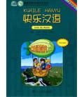 Kuaile Hanyu 1-Iniciação- Livro do aluno