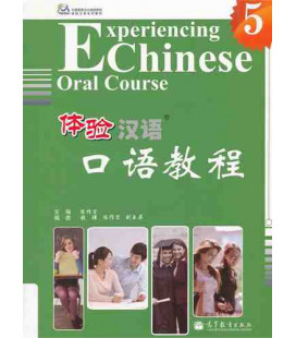 Experiencing Chinese Oral Course Vol. 5 (Textbook with CD)