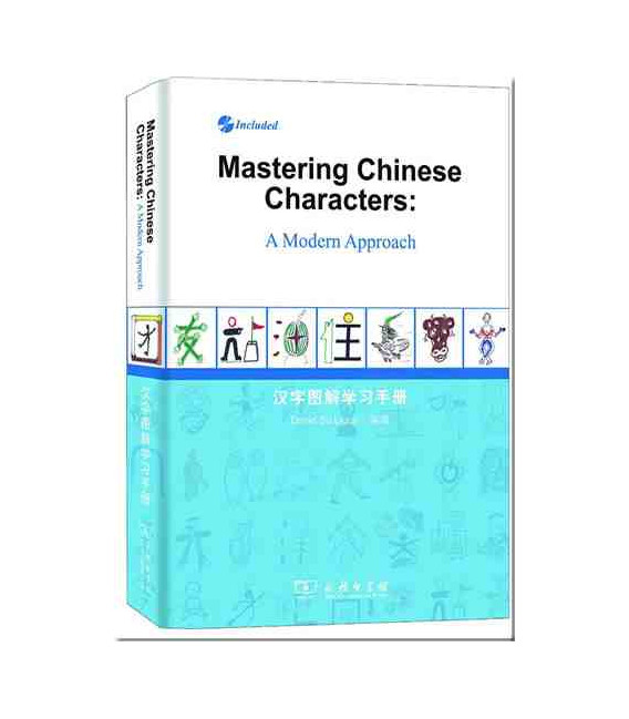 Mastering Chinese Characters- A Modern Approach (Incluye CD)