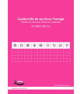 Cuadernillo de escritura Tianzige- Práctica de caracteres chinos con cuadrícula (Pack 5 unidades)