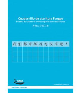 Cuadernillo de escritura Fangge- Práctica de caracteres chinos especial para redacciones