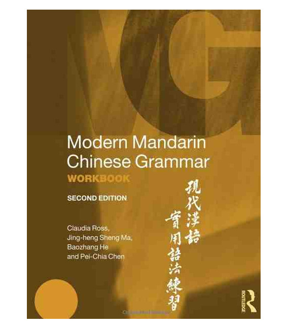 Modern Mandarin Chinese Grammar Workbook- 2nd Edition