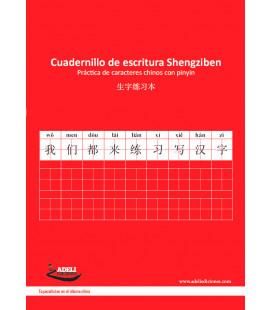 Writing book Shengziben- Práctica de caracteres chinos con pinyin (pack 5 unidades)