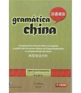 Gramática china- Comparación entre el chino y el español y análisis de los errores típicos...