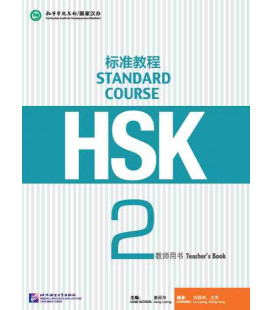 HSK Standard Course 2 -Teacher's Book- Serie de libros de texto basada en el HSK