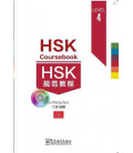 HSK Coursebook Level 4 (includes free audio download)