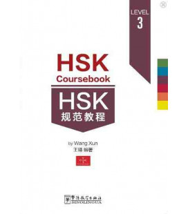 HSK Coursebook Level 3 (includes free audio download)