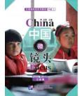 China Focus: Chinese Audiovisual-Speaking Course Intermediate Level (I) Public Welfare