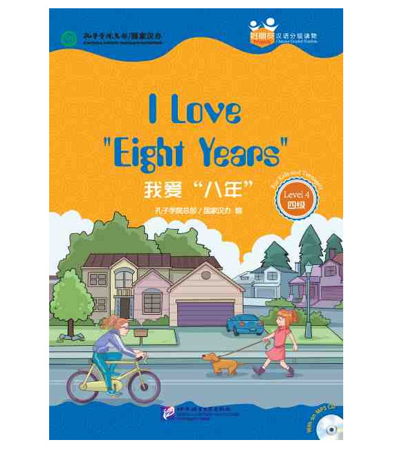 """I Love """"Eight Years"""" - Friends/ Chinese Graded Readers (Level 4-jóvenes) Incl. CD/vocabulario HSK 4"""