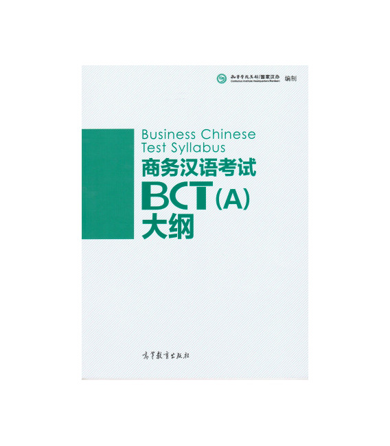 Business Chinese Test Syllabus - BCT (A) (+ 1 MP3-CD)