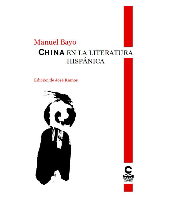 China en la literatura hispánica