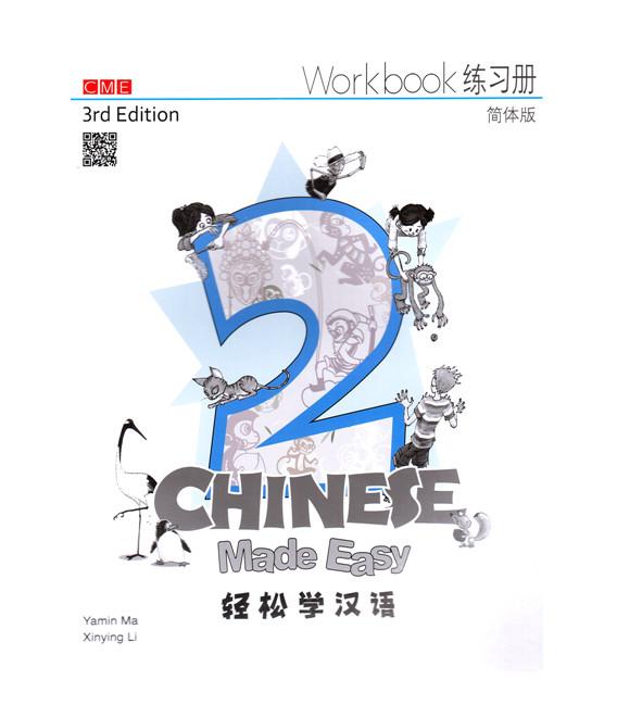 Chinese Made Easy 2 (3rd Edition)- Workbook (Incluye Código QR para descarga del audio)