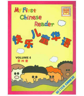 My First Chinese Reader- Student Textbook Vol 4