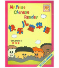 My First Chinese Reader- Student Workbook Set (2 books) Vol 4