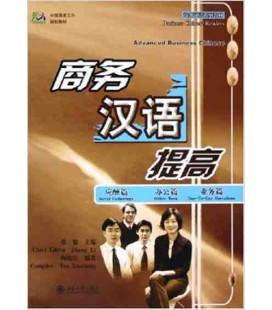 Advance Business Chinese: Social Intercourse