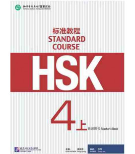 HSK Standard Course 4A (shang) -Teacher's Book- Série de livros de texto basada no HSK