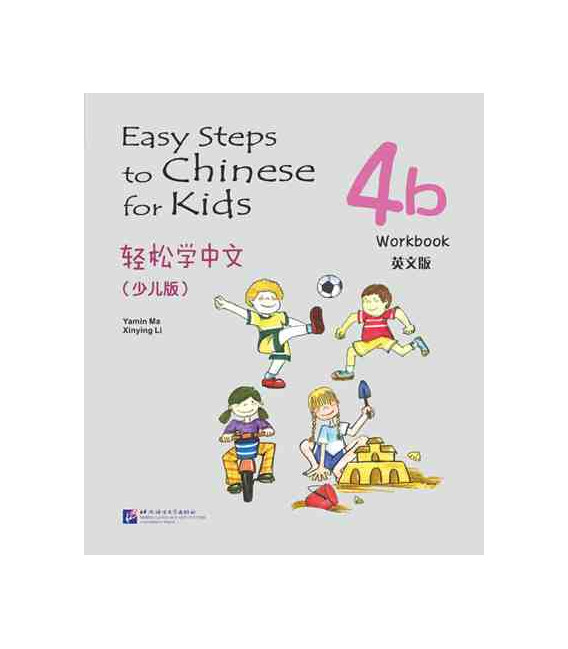 Easy Steps to Chinese for Kids- Workbook 4B